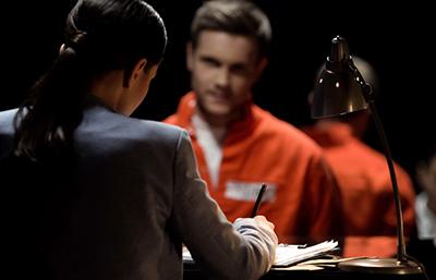 Interrogar