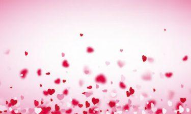 14 de Febrero San Valentín