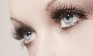 Conoce los 5 tipos de ojos que existen