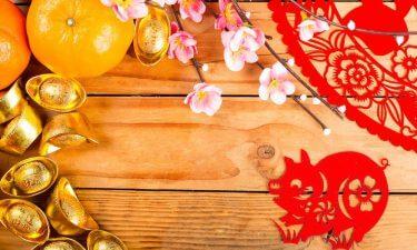 3 pasos para iniciar con buen pie el Nuevo Año Chino