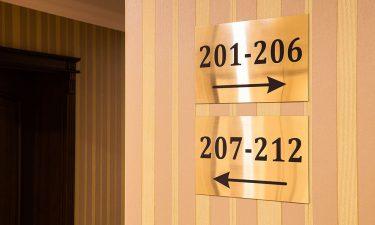 El número ideal de tu habitación de hotel