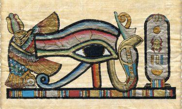 Amuletos de la suerte: Ojo de Horus