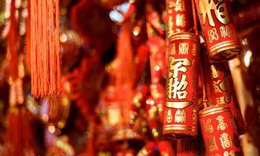 Qué animal eres en el horóscopo chino