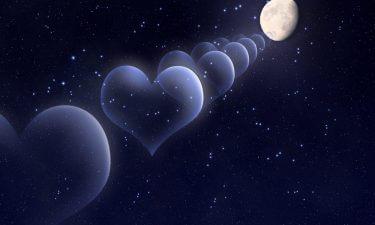 Maravillas de la Luna
