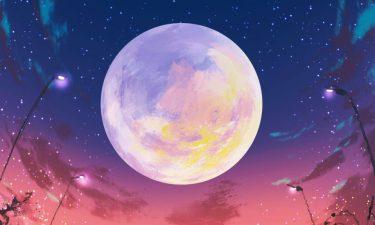 Predicciones de la Luna Llena en Libra